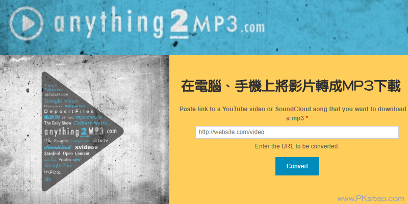 anything2mp3_Download_song
