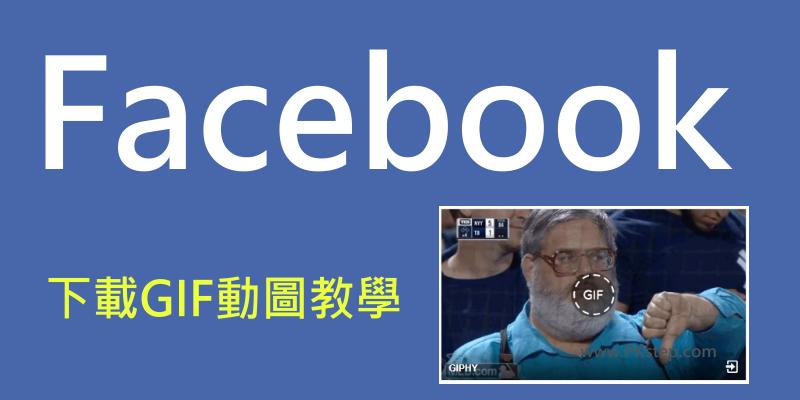 facebook_gif_download