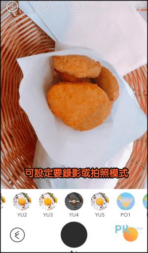 foodie美食拍照App1