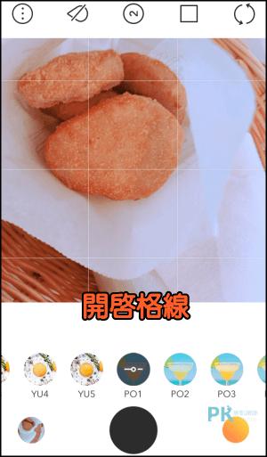 foodie美食拍照App2