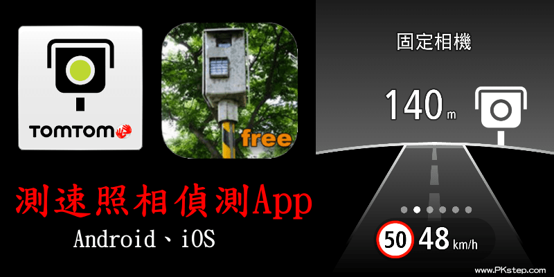 speedcams_APP