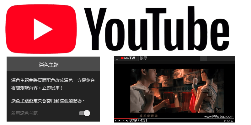 youtube_dark