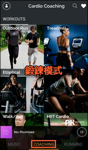 健身電台音樂App3