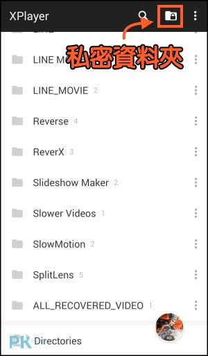 全能視頻播放器App1