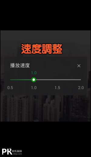 全能視頻播放器App5