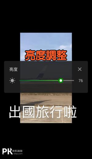 全能視頻播放器App6