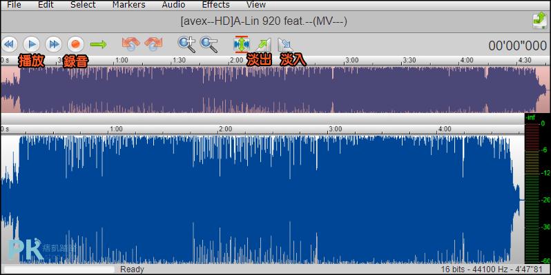 線上音樂編輯軟體2