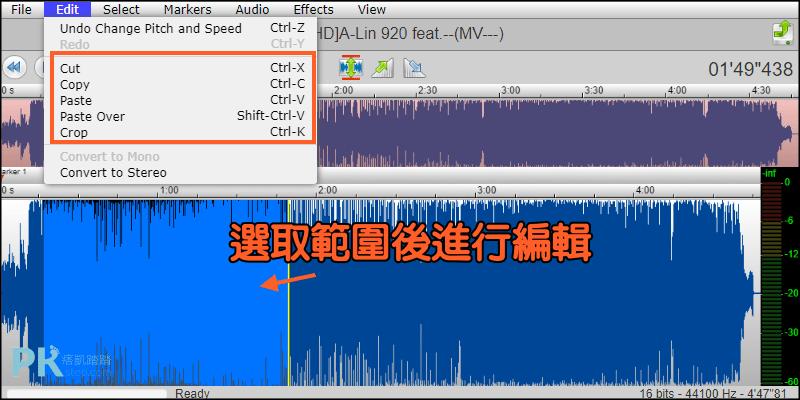 線上音樂編輯軟體3