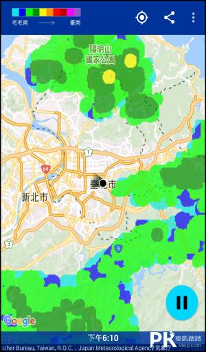降雨警報器App3