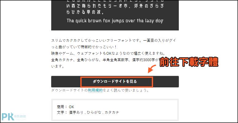 Font-Bear-免費字體下載2