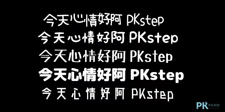 Font-Bear-免费字体下载4
