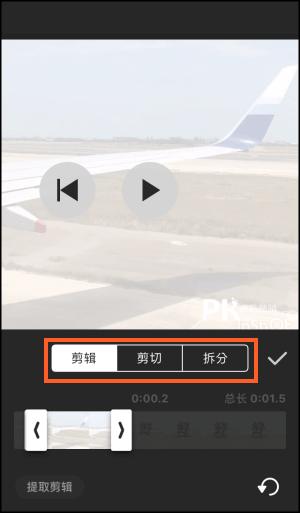 InShot視頻剪輯App教學2