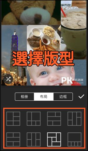 InShot視頻照片編輯App教學2