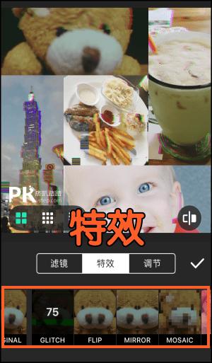 InShot視頻照片編輯App教學3
