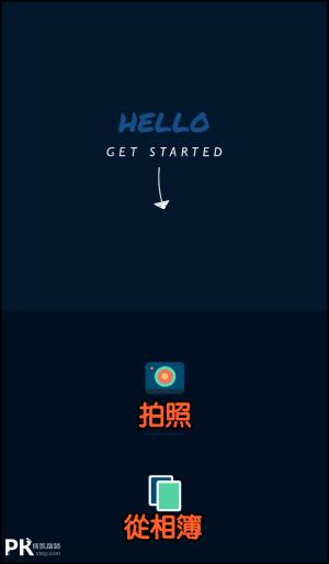 Instants拍立得特效App1