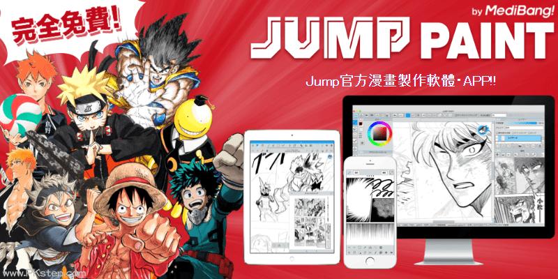 JUMP-PAINT_FREE