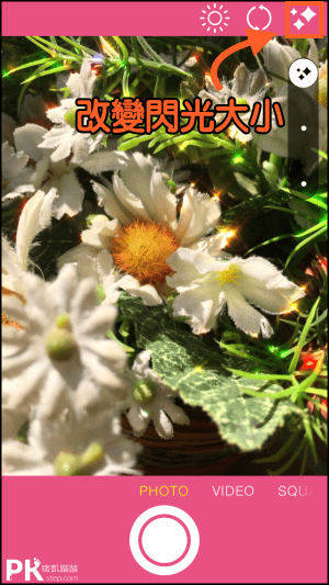 Kirkira閃閃發光效果App1