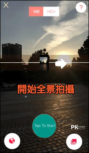 Panorama_360度相機App2