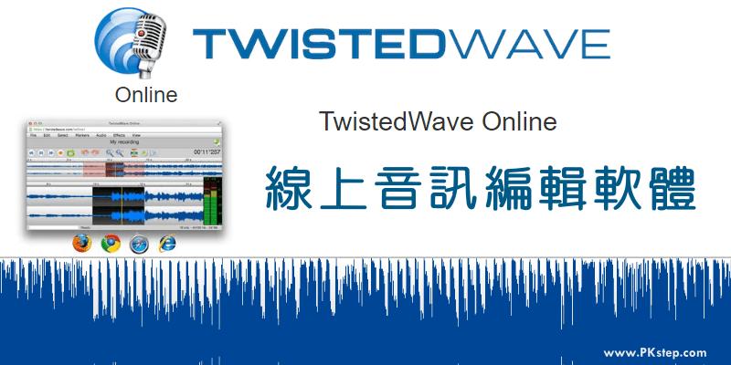 TWISTEDWAVE_online