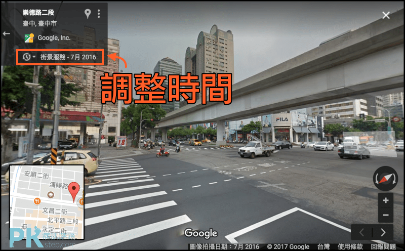 google-地圖時光機13