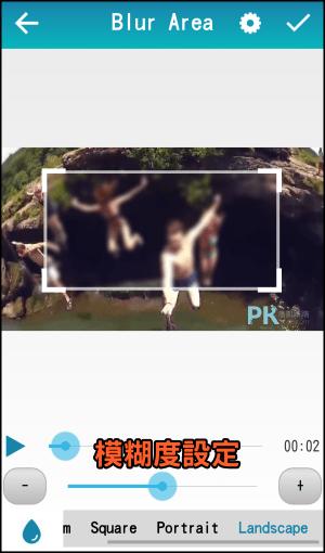 影片馬賽克模糊App1
