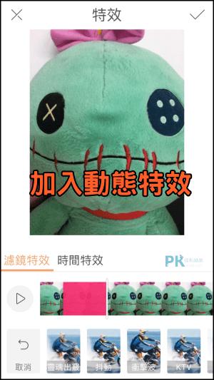 快手影片剪輯App4
