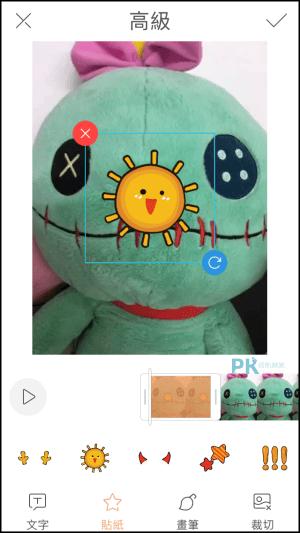 快手影片剪輯App6
