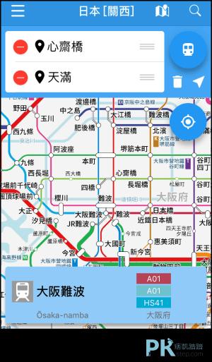 自由行路線圖App3