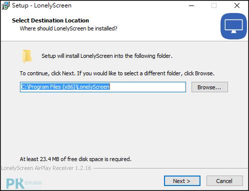 LonelyScreen鏡像接收器1