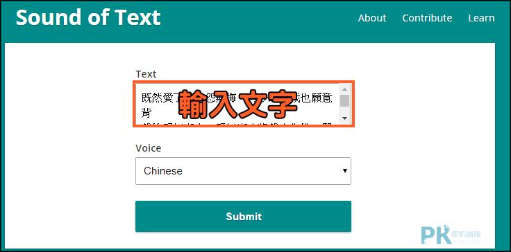 載Google翻譯小姐音訊1
