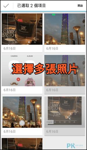 批次修改圖片大小App4
