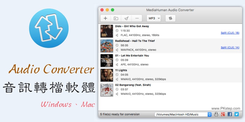 Audio-Converter_Download