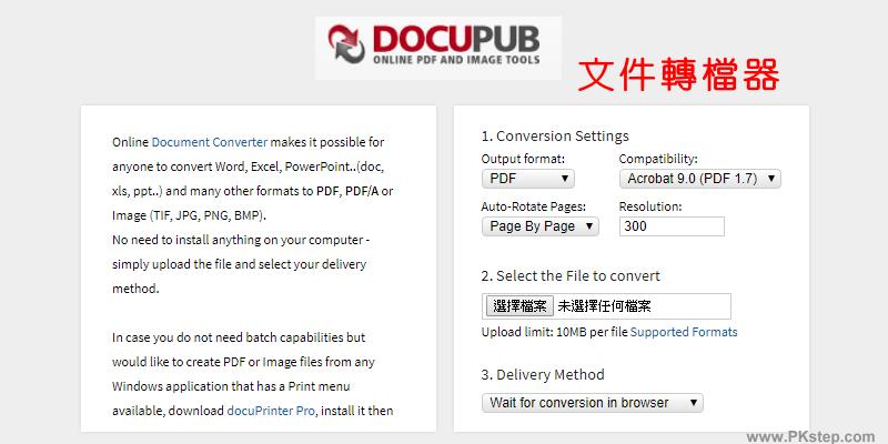 DOCUPUB_online-tools