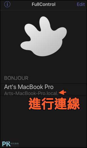 FullControl控制Mac電腦App1