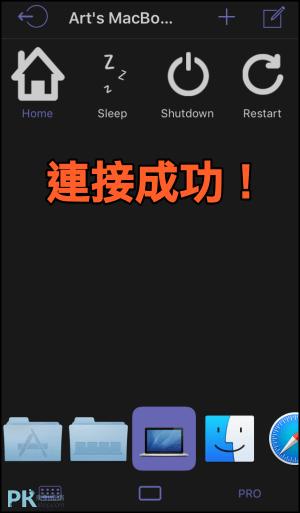 FullControl控制Mac電腦App2_