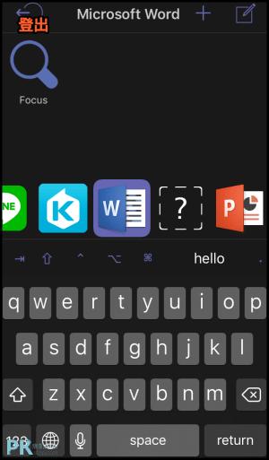 FullControl控制Mac電腦App7