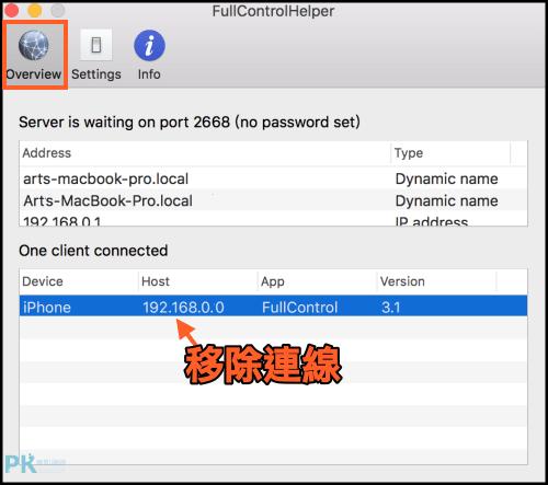 FullControl控制Mac電腦App_