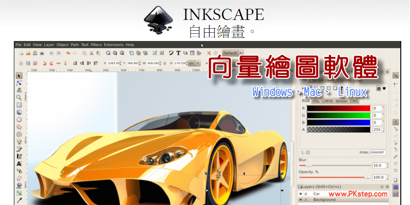 Inkscape eps pkstep Inkscape software