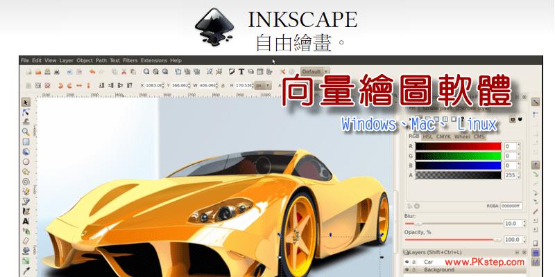 Inkscape Eps Pkstep