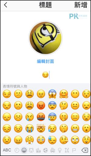 Instagram精選限時動態2