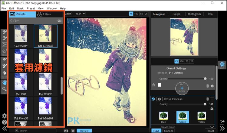 ON1-Effects濾鏡軟體3
