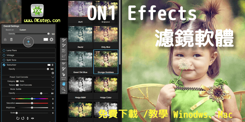 ON1-Effects_Free_Download