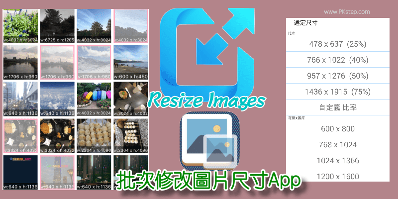 Resize_Images_APP
