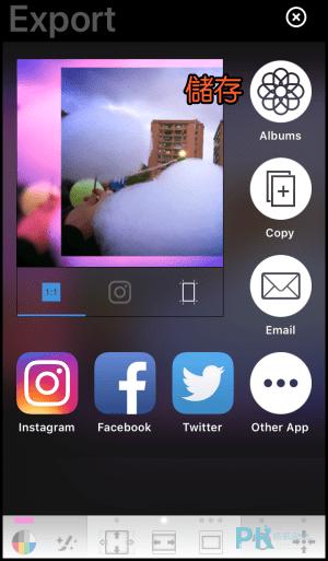 Squaready照片正方形App使用教學10