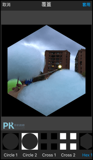 Squaready照片正方形App使用教學8