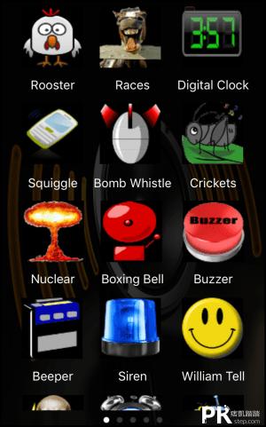 警報聲App1