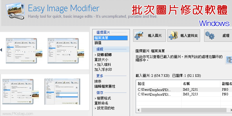 Easy-Image-Modifier