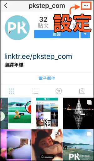 Instagram顯示上線時間2