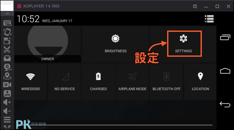 KoPlayer安卓模擬器2