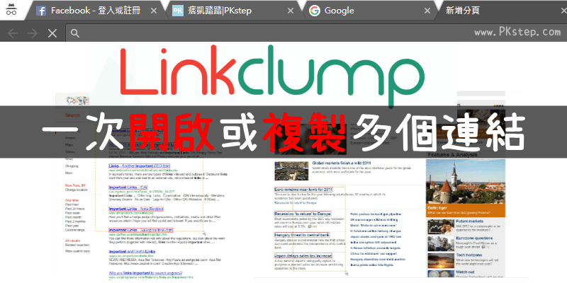 Linkclump_chrome1